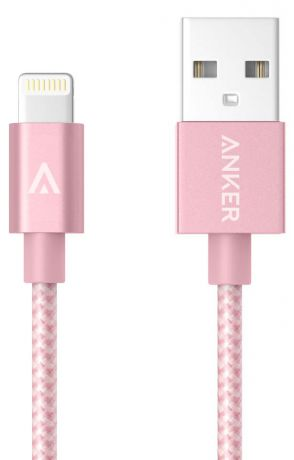Cable Lightning to USB