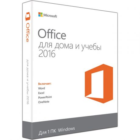 Microsoft Office Home and Student 2016 Win Russian Russia Only Medialess (79G-04322)